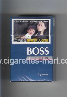 Boss (german version) (design 3A) (Rich Blue) ( hard box cigarettes )