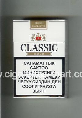 Classic (german version) (design 2) (Gold / 8) ( hard box cigarettes )