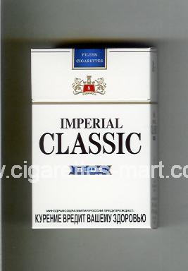 Classic (german version) (design 2) Imperial (Blue / 8) ( hard box cigarettes )