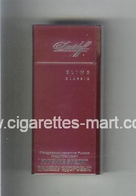 Davidoff (design 5) (Classic / Slims) ( hard box cigarettes )