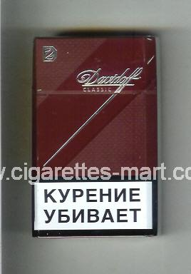 Davidoff (design 6) (Classic) ( hard box cigarettes )