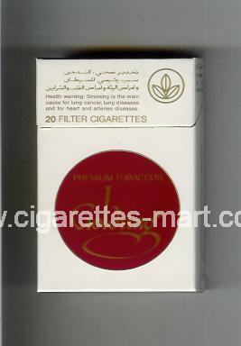 Goldring ( hard box cigarettes )