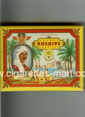 Khedive (german version) (design 2) (Kosmos / Exquisit) ( box cigarettes )