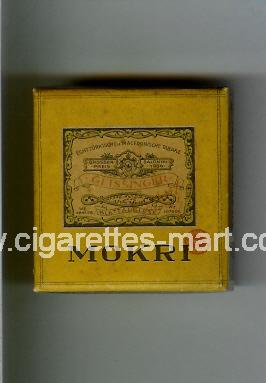 Mokri (design 1) ( hard box cigarettes )