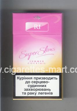 R 1 (design 4D) (American Blend / Summer Coctail) ( hard box cigarettes )