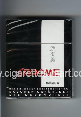 Sarome ( hard box cigarettes )
